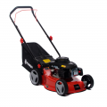 "Petrol Lawnmower - 17"" Hand Push"