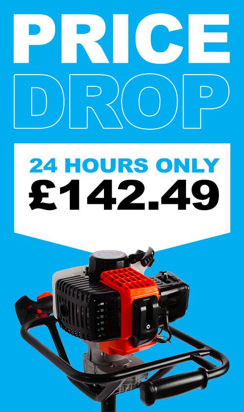 Price drop
